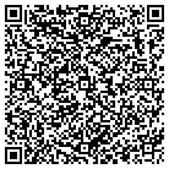 QR-код с контактной информацией организации Бест Экспресс, ЧП