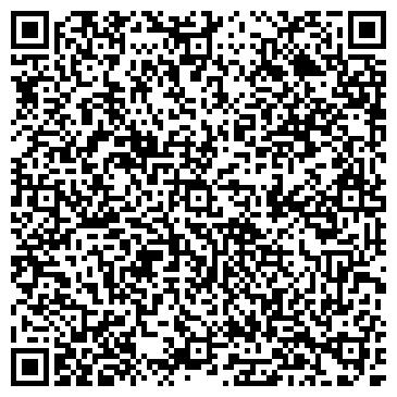 QR-код с контактной информацией организации Автоком, ООО