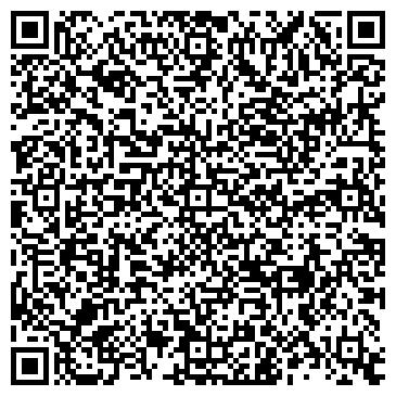 QR-код с контактной информацией организации Рынкевич А.А., ЧП