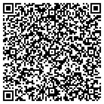 QR-код с контактной информацией организации АиС С, ООО