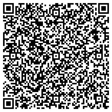 QR-код с контактной информацией организации Автоцентр КаМАЗ, ПП