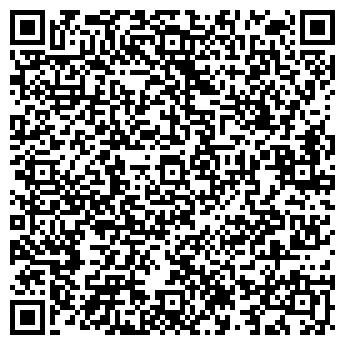 QR-код с контактной информацией организации Зубко О.В., СПД