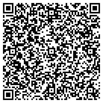 QR-код с контактной информацией организации ТАЕР.УА, ООО