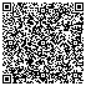 QR-код с контактной информацией организации КУХНЯ-МАРИЯ