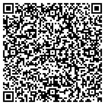 QR-код с контактной информацией организации Автопрофи, ООО