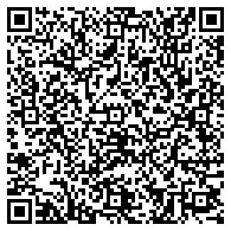 QR-код с контактной информацией организации Слабс, ООО