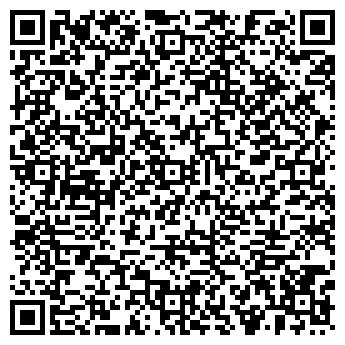 QR-код с контактной информацией организации Хорт, ЧП