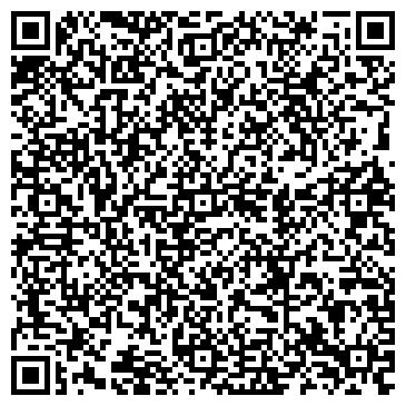 QR-код с контактной информацией организации Золотая Нива, ЧП