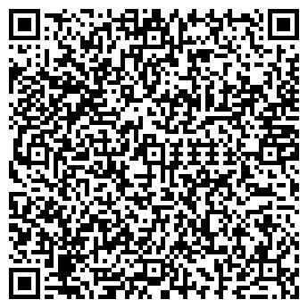 QR-код с контактной информацией организации Сервис-Авто, ЧП