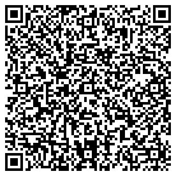 QR-код с контактной информацией организации Дальнобой, ООО