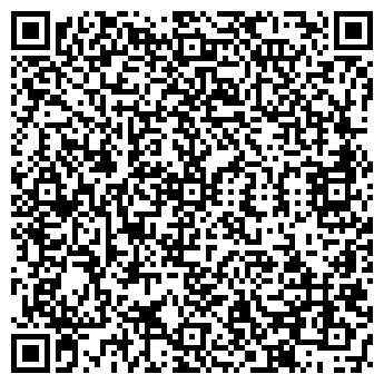 QR-код с контактной информацией организации Етрен-Авто, ООО