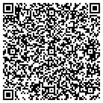 QR-код с контактной информацией организации СТО Фортуна, ЧП