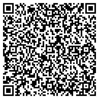 QR-код с контактной информацией организации № 47 ООО БАХТ