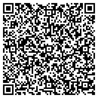QR-код с контактной информацией организации Люстар, ЧП