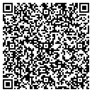 QR-код с контактной информацией организации Авто-ателье Мой стиль, ЧП