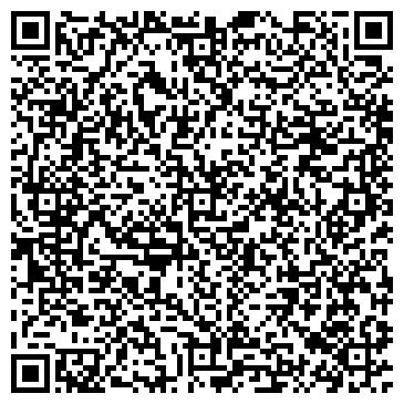QR-код с контактной информацией организации Авто лайн, ЧП