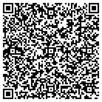 QR-код с контактной информацией организации № 55 ПРОДУКТЫ, ООО