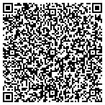 QR-код с контактной информацией организации Тарус-авто, ООО