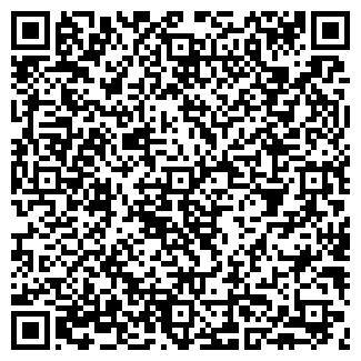 QR-код с контактной информацией организации № 62, ООО