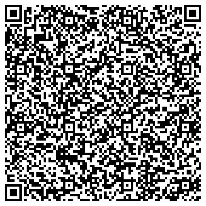QR-код с контактной информацией организации Автомагазин ВанадиС (Рыбалка С.А.), ЧП