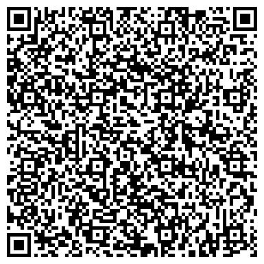 QR-код с контактной информацией организации Автомастерская Рулевой, ЧП