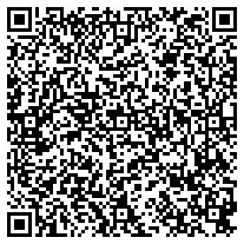 QR-код с контактной информацией организации Покрасов В.В., СПД