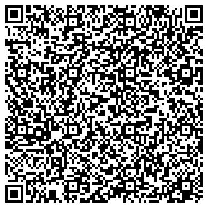 QR-код с контактной информацией организации Автобоссс (AvtoBosss), ЧП