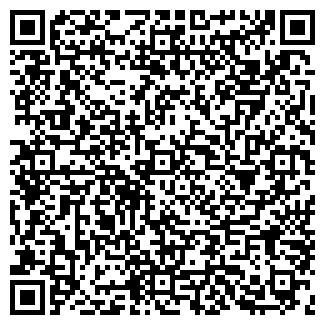 QR-код с контактной информацией организации № 67, ООО