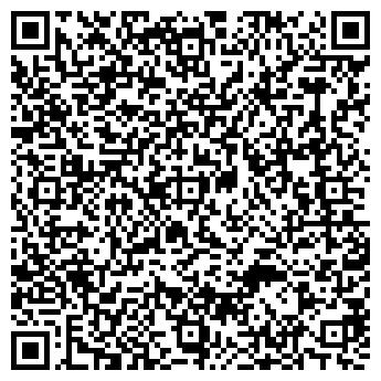QR-код с контактной информацией организации Гергелюк, СПД
