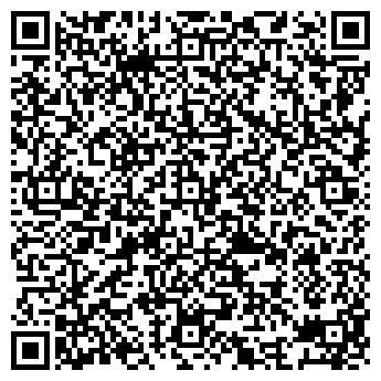 QR-код с контактной информацией организации Веда-Авто-Сервис, ООО