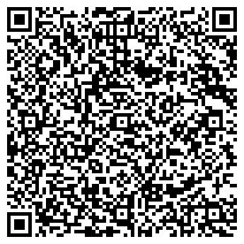 QR-код с контактной информацией организации СТО Автопан, ООО