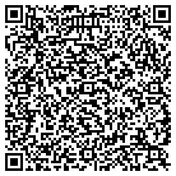 QR-код с контактной информацией организации Корд (Kord), ЧП