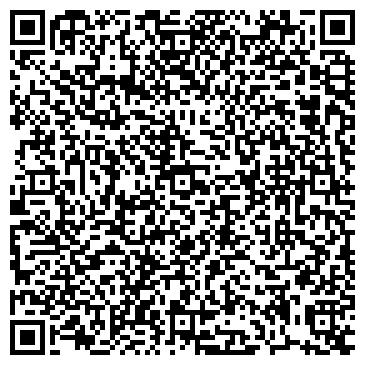 QR-код с контактной информацией организации Калиновка, Компания