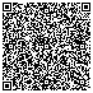 QR-код с контактной информацией организации Автостудия Азери, ЧП