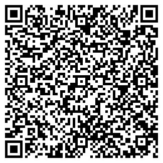 QR-код с контактной информацией организации Алекс СТО
