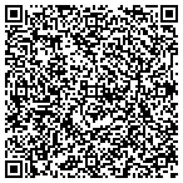 QR-код с контактной информацией организации Париж - Рим, компания (Paris-Rome )