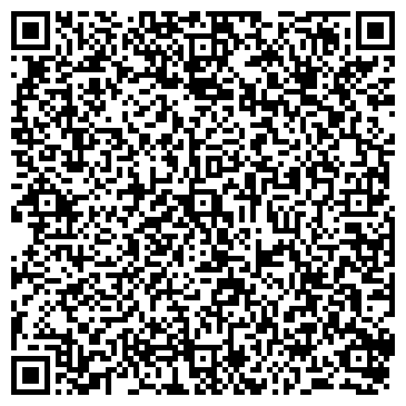 QR-код с контактной информацией организации Ралли Сервис Центр, компания
