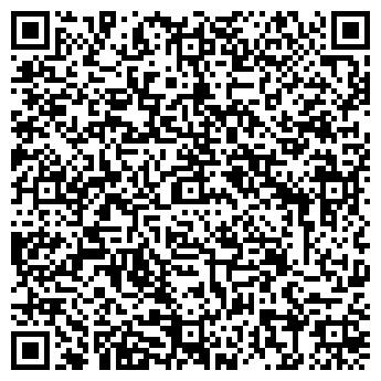 QR-код с контактной информацией организации Комфорт Авто, ООО