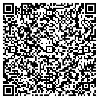 QR-код с контактной информацией организации АРАМА-ВОЛГА
