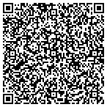QR-код с контактной информацией организации Автодекор - Бердичев,ЧП