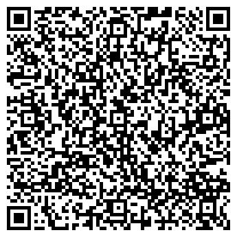 QR-код с контактной информацией организации Борблик В.И., СПД