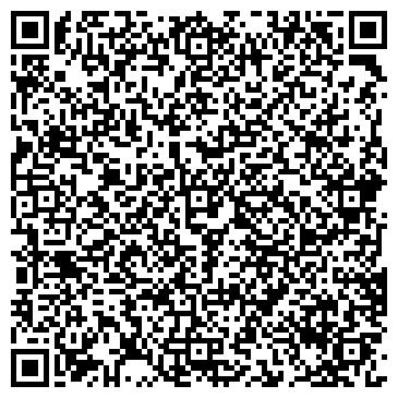 QR-код с контактной информацией организации Артур, Компания