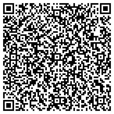 QR-код с контактной информацией организации Дагстер, ЧП