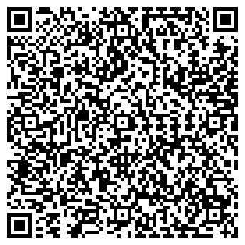 QR-код с контактной информацией организации Авто Стиль, ООО