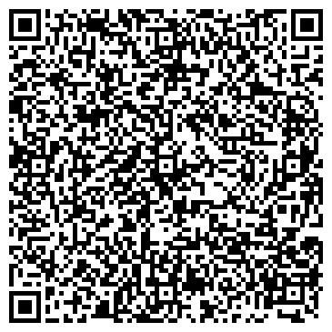 QR-код с контактной информацией организации Алькасар СТО, ООО