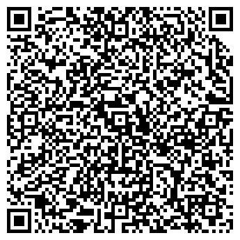 QR-код с контактной информацией организации АРЬКОВ А. М.