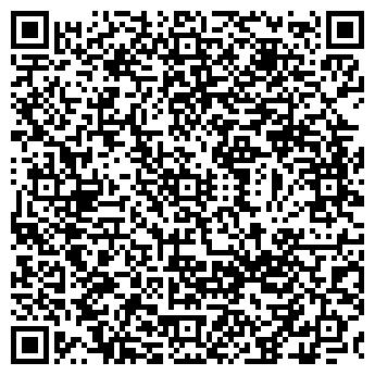 QR-код с контактной информацией организации АСК ДЕЛЬТА, ООО