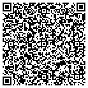 QR-код с контактной информацией организации Скорпион, ООО