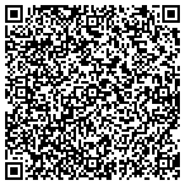 QR-код с контактной информацией организации Без Вмятин, ЧП