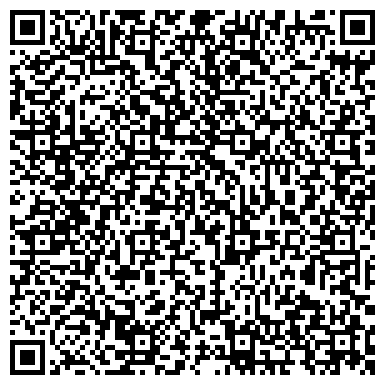 QR-код с контактной информацией организации Комфорт-49, ЧП